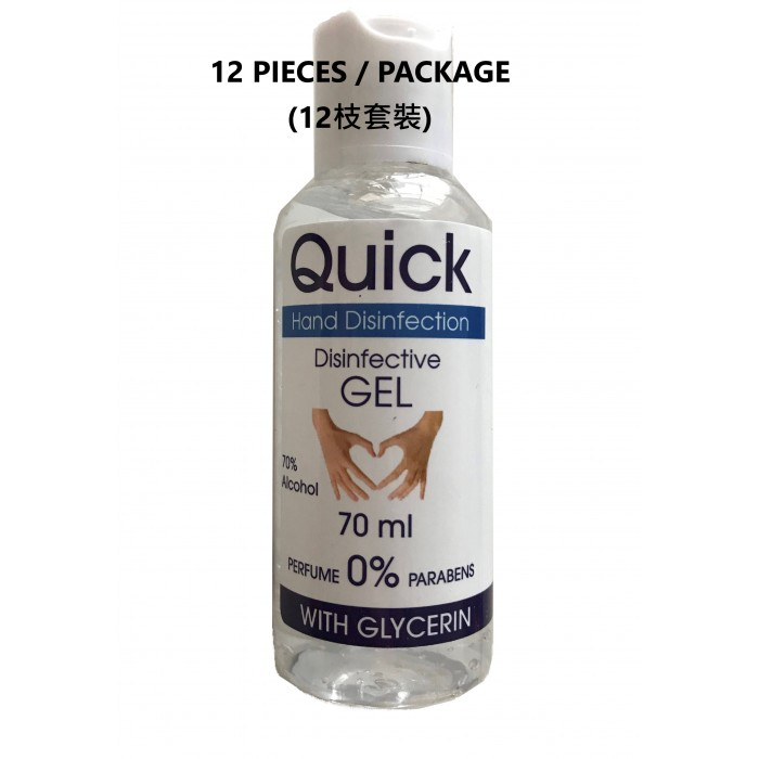 ''Made in Denmark'' Quick Hand disinfection gel with 70% alcohol 70ml (12 pieces/package)